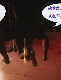Skyrim Customers 5 上古5女搜查官第五集)
