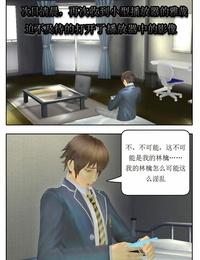 Premium Play Darkness 另一个ntr故事1 - part 3