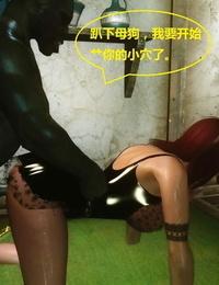 Skyrim huntress 6 上古5女猎手艾拉第六集) - part 2