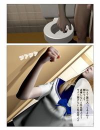 artman Akogare no Anoko-tachi to Houkago Kyousei Lovemaking Kyoushitsu & Joshi Toilet Hen - part 2