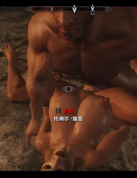 skyrim hook-up by 里A猫 - part 7