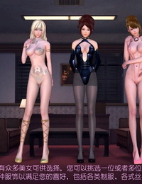 vipergtr GN Club House - part 2