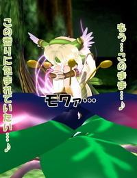 Saihate no Majo Flowers Seiken Densetsu 3