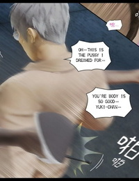 Nameless Peasant Honey-Welcome Home ch.6 English - part 4