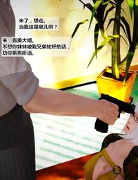 罪恶之城 2.鸿门宴 - part 3