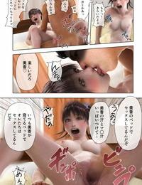 Sanma Kizoku Katekyo no Hi wa Mini no Hi