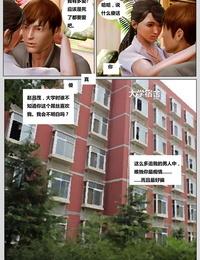 绅士皇帝刘子业 绿帽王完结 Chinese - part 2