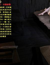 【圖文】女俠野史續篇8下 极樂洞中奪聖女~香艷療傷 - 皇上萬歲 / YourKing1