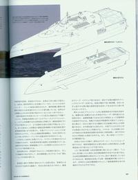 ACE COMBAT ASSAULT HORIZON Sir FILE ASF-X SHINDEN II - part 5