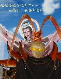 tabgac(桃花石) Monkey King Manga - 西淫記之盤絲洞 Chinese - part 3