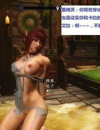Skyrim huntress 2 上古5女猎手艾拉第二集) - part 2