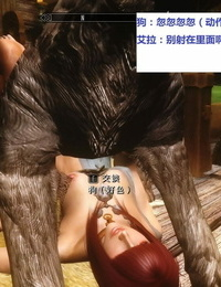 Skyrim huntress 2 上古5女猎手艾拉第二集) - part 3
