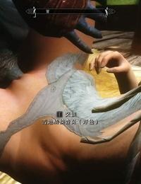 Skyrim huntress 2 上古5女猎手艾拉第二集)