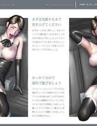 H&Stock Waridaka Koukuu Inseibi Airline Kinai Service Guidebook - part 2