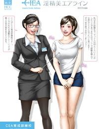 H&Stock Waridaka Koukuu Inseibi Airline Kinai Service Guidebook - part 5