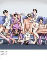 H&Stock Waridaka Koukuu Inseibi Airline Kinai Service Guidebook - part 6