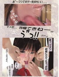 Megami Kyouten Aoki Reimu EroPolygon Vol.01 - part 2
