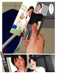 Kiru Kin 如月継続 - part 4
