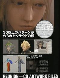 Final Dream VII Advent Children -Reunion Files-