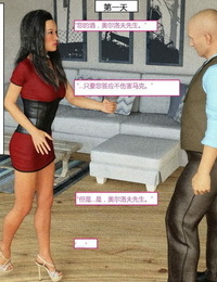 3Diddly Hannahs Corruption Chapter 1 汉娜的堕落 第一章 Chinese