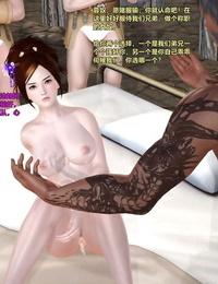 黄蓉襄阳后记3 - part 2