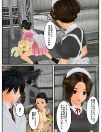 Tira GoGo! Unspoiled Maids - part 4