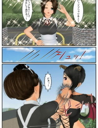 Tira GoGo! Unspoiled Maids