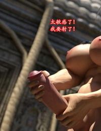 SquarePeg3D孤岛加冕(K记翻译) - part 2