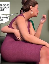 Crazy Parent The Grandma 2 Chinese 牛肉麵超燙個人漢化