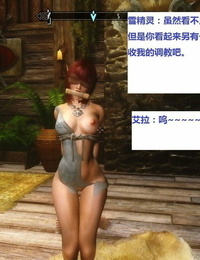 Skyrim huntress 1 上古5女猎手艾拉第一集) - part 3